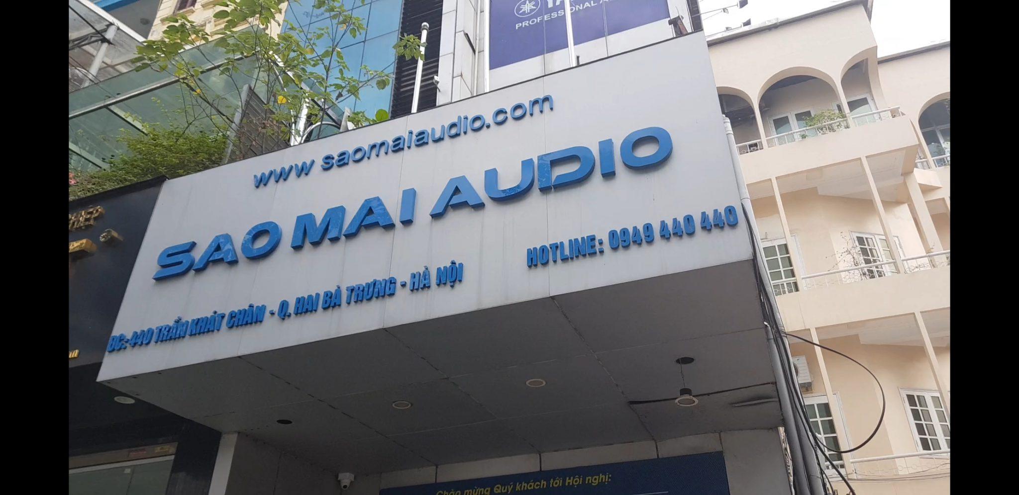 saomai audio